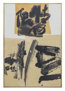 Che Chuang (Born 1934) Mixed Media (China)