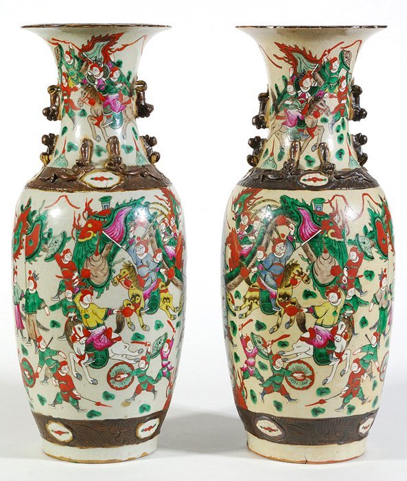 235: Chinese Floor Vases