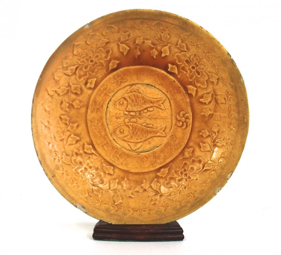 11th Century Chinese Song Dynasty Bowl
