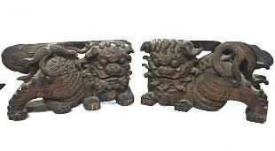 Pair of 18th Century Shishis