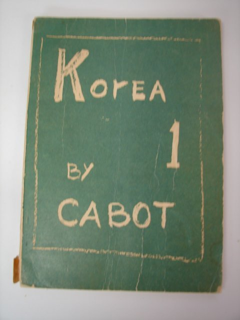 Korea 1 By Cabot