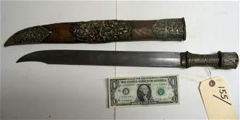 Antique 19th C. Tibetan or Sino-Mongolian Short Sword