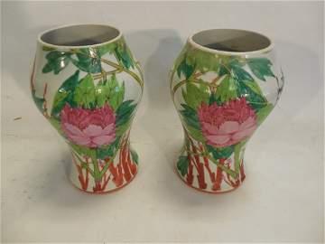 Pr Chinese Vases