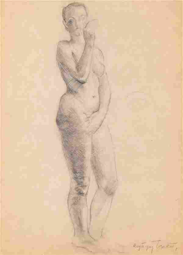 Krystyna Trebert (1912 - 1998) Standing female nude