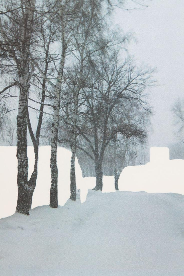 "Miroslaw Balka (b. 1958) Set of four works: ""Crossroads - 4"