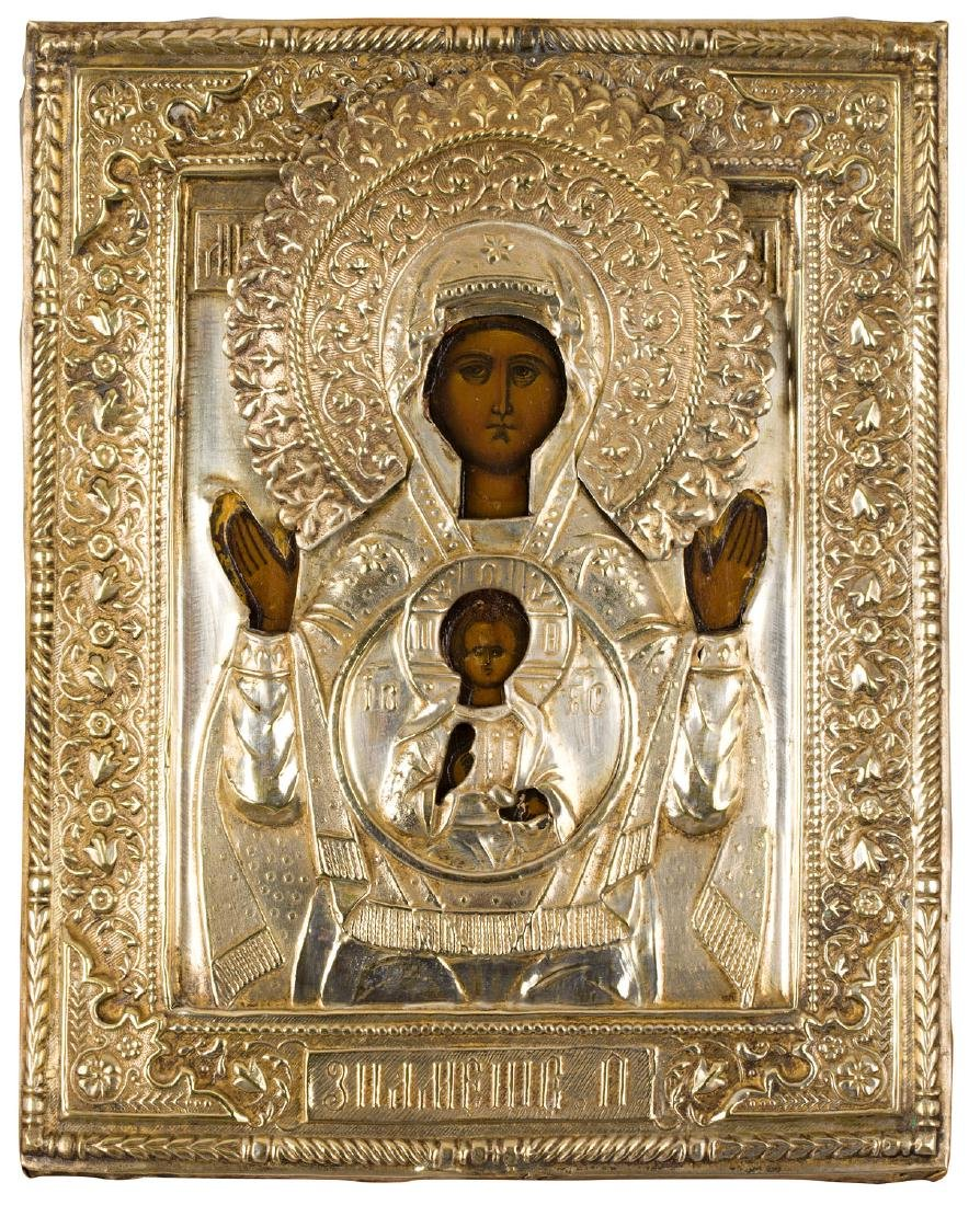 The Mother of God of the Sign (Znamenie), Icon,