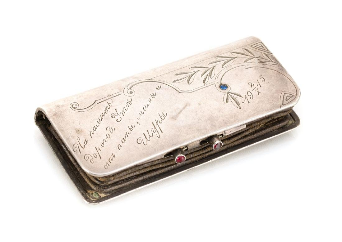 Wallet, 19th/20th Century
