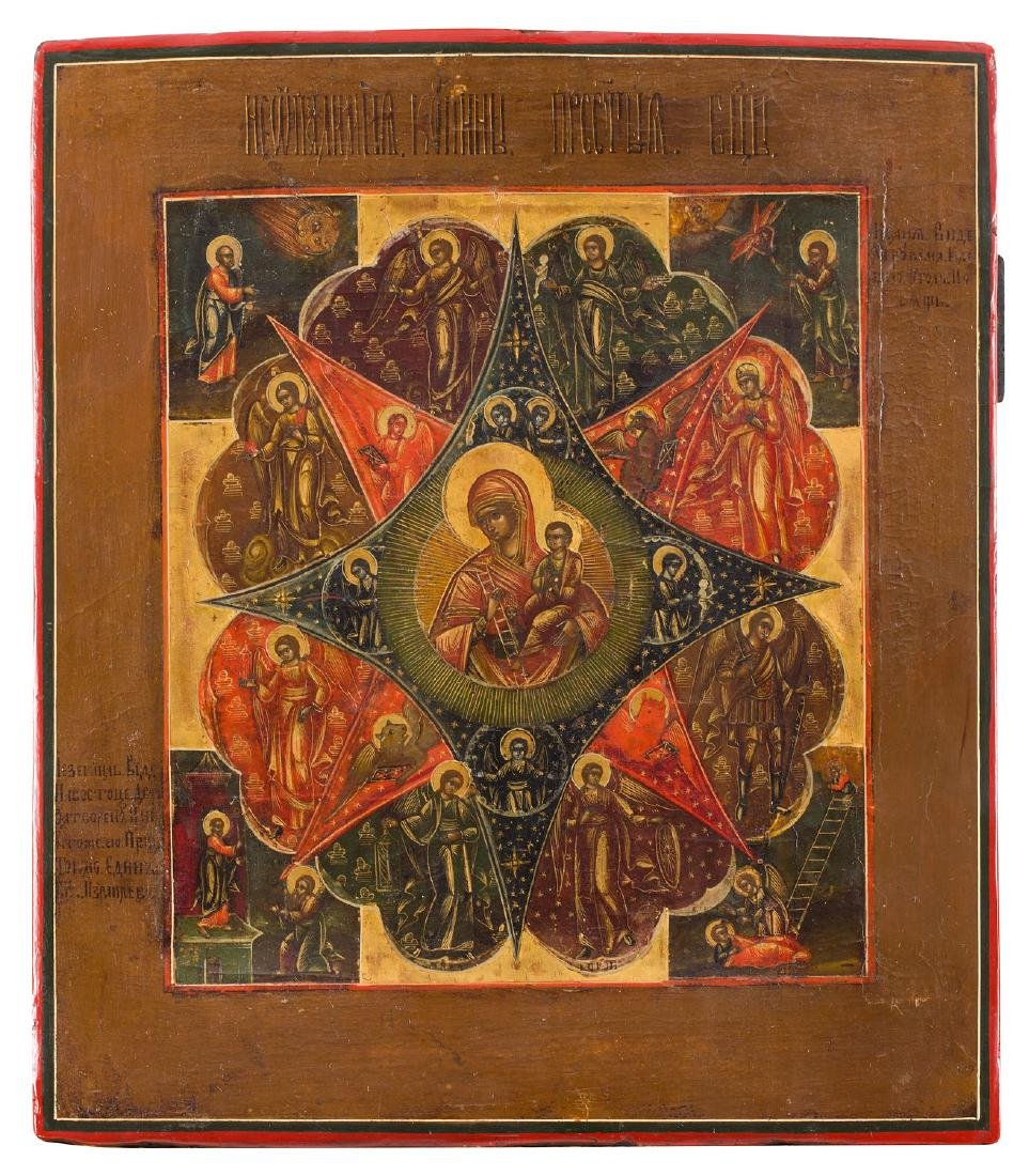 Mother of God of the Burning Bush, Icon, First half