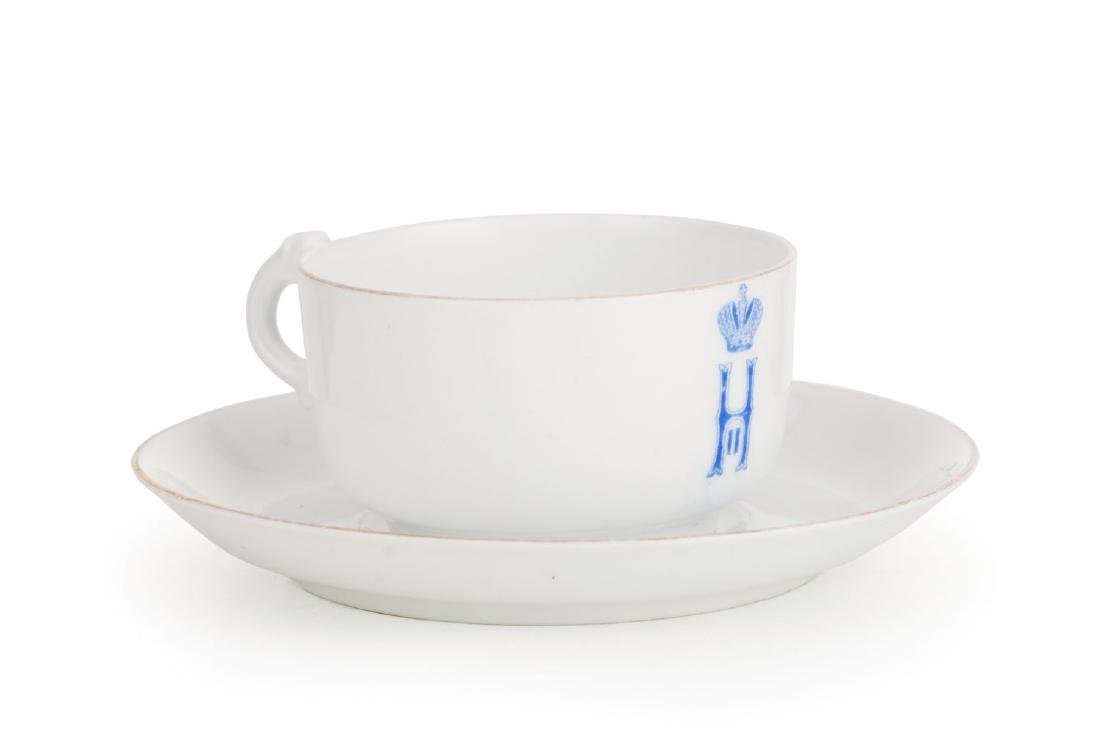 Cup and saucer, 19th/20th Century