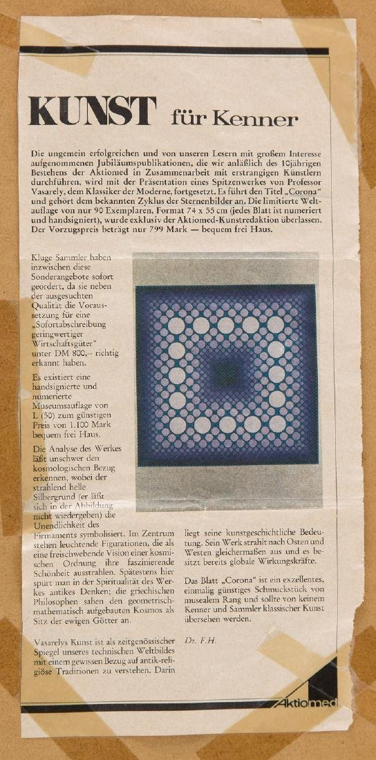 Victor Vasarely (1906 - 1997) Composition - 7