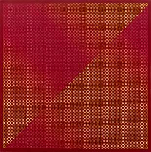 Julian Stanczak (1928 - 2017) 'Centered Duality Low',