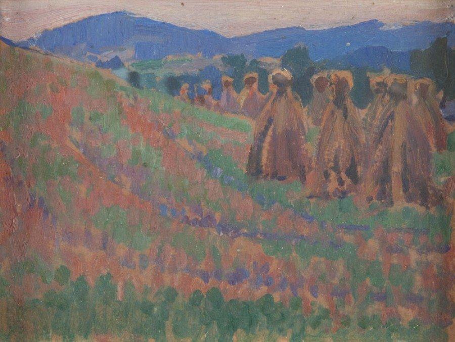 "14: Gustaw Pillati (1874 Warszawa - 1931 Warszawa) ""Kop"