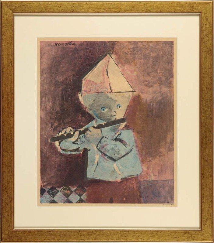 21: Rajmund Kanelba (Kanelbaum) (1897 Warszawa - 1960 L