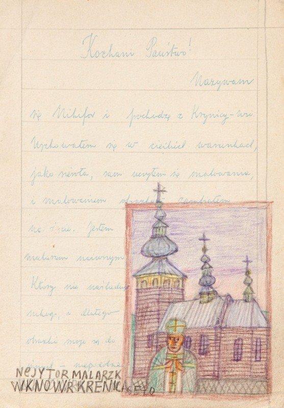 10: Nikifor Krynicki (1895 Krynica – 1968 Folusz) Lette