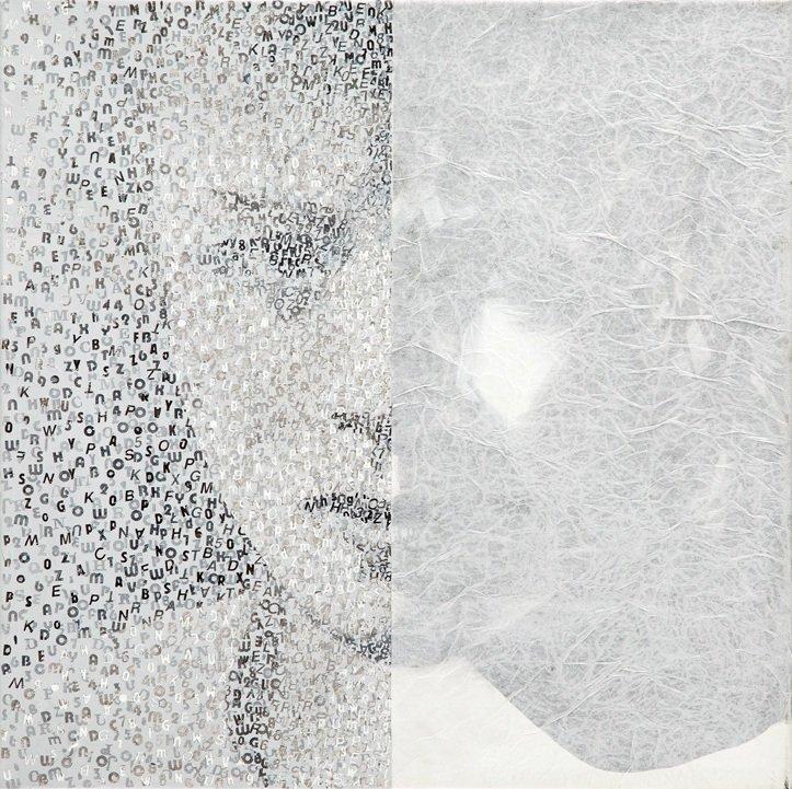 Malgorzata Kosiec  (b. 1975 , Lodz) Memories IV, 2011