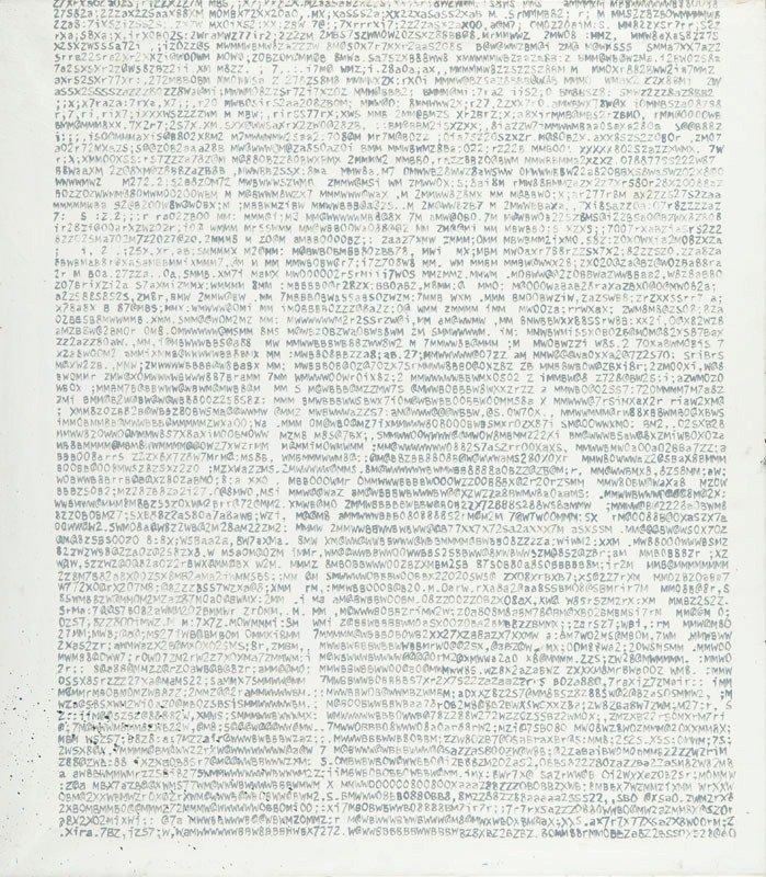 Bartek Materka (b. 1973 , Gdansk) Composition, 2004  oi