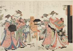 Kitao Masanobu, (1761-1816), Courtesans Hana?gi i