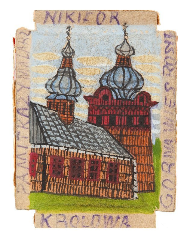 Nikifor Krynicki (1895 Krynica – 1968 Folusz) Church