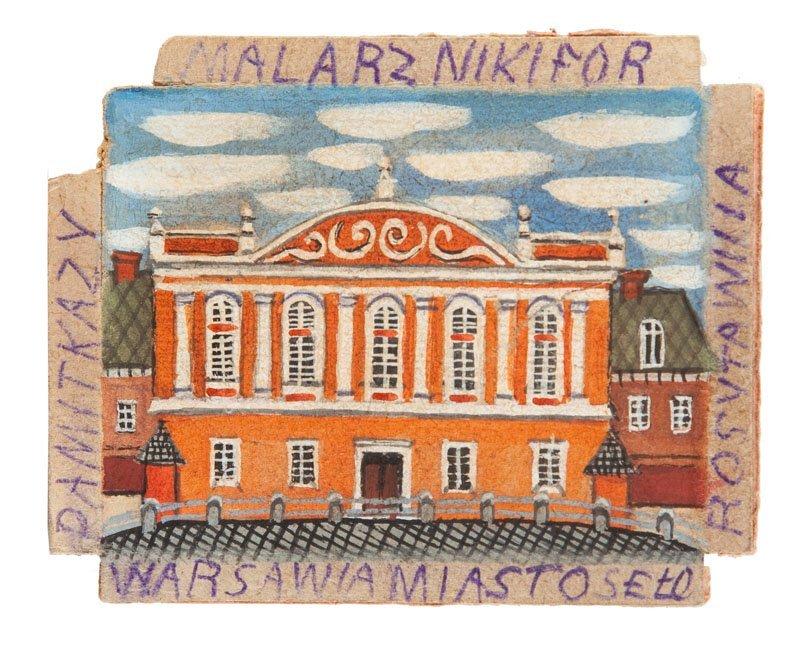 Nikifor Krynicki (1895 Krynica – 1968 Folusz) City