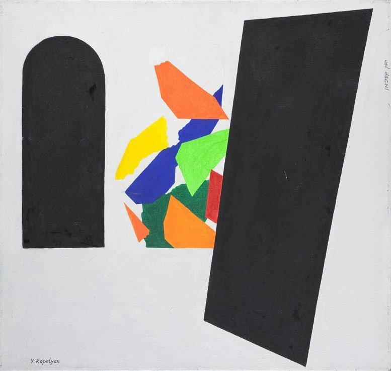 Joseph Kapelyan (b. 1936) A Window and a Door; acrylic