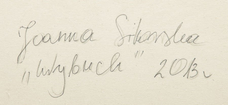 Joanna Sikorska, (b. 1987), Explosion, 2013, acrylic on - 2