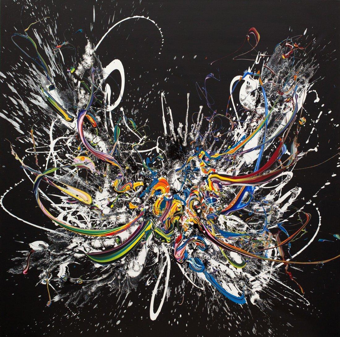 7: Katrin Fridriks, Royal Gene & Ethics, 2011