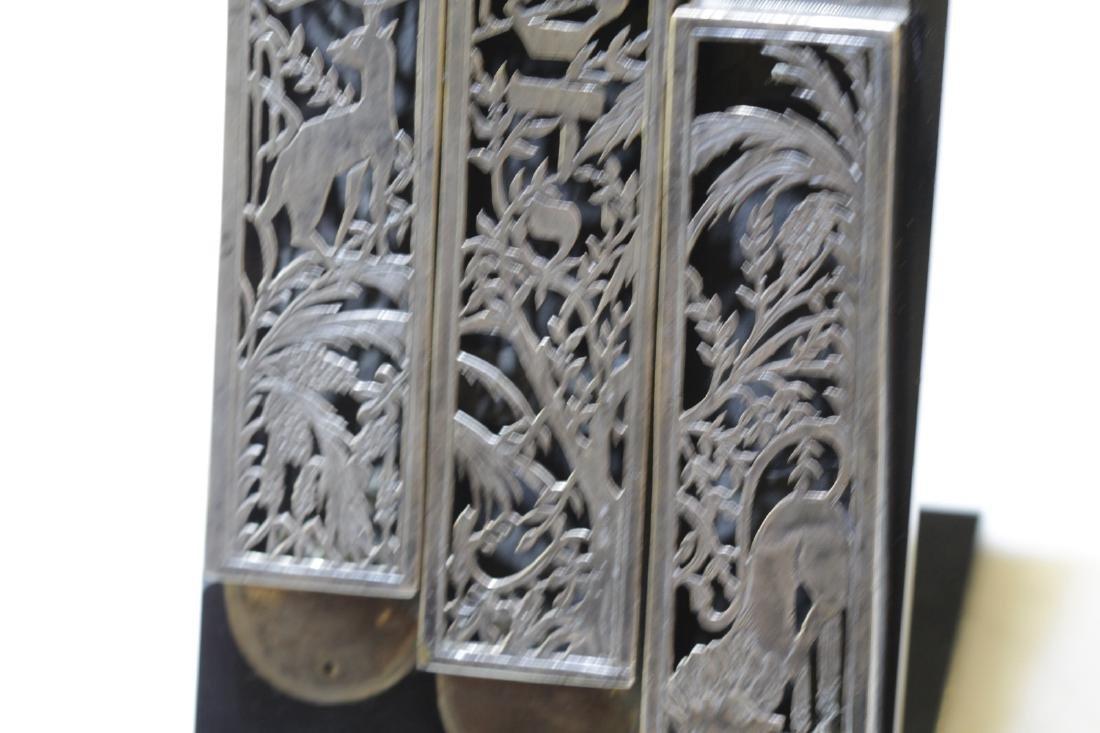 Jewish Silver Mazuzer, 925 Hallmark, Samuel Mauric - 5
