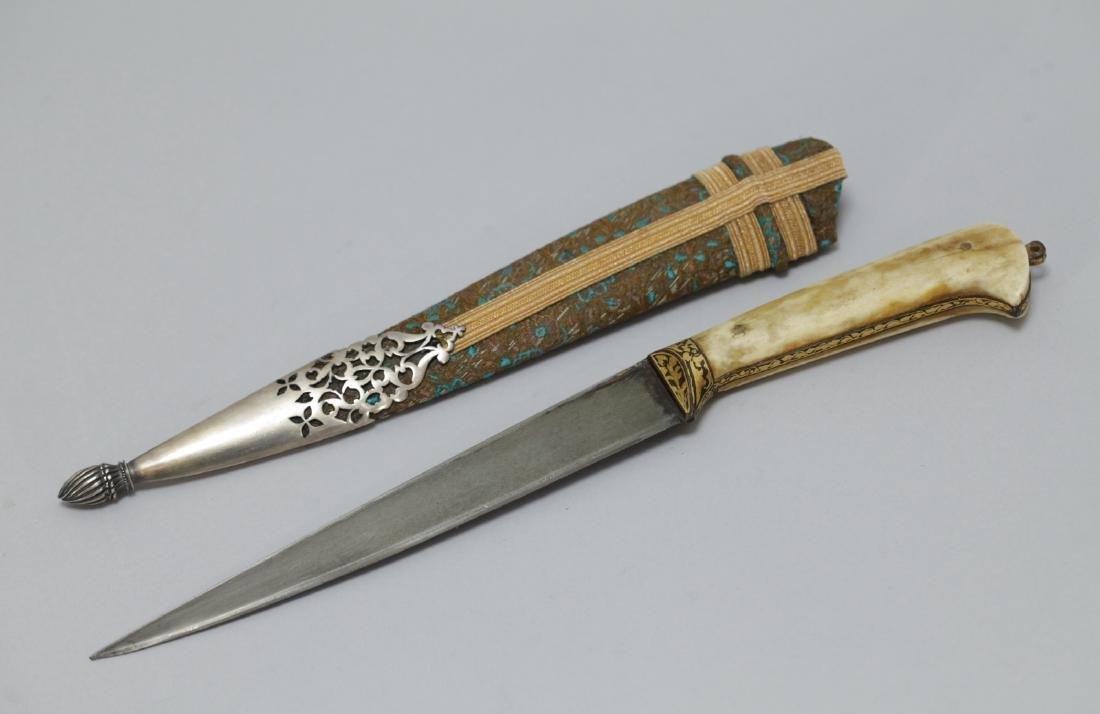 Indo-Persian Islamic Dagger