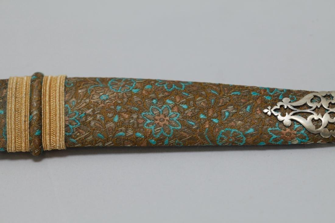 Indo-Persian Islamic Dagger - 5
