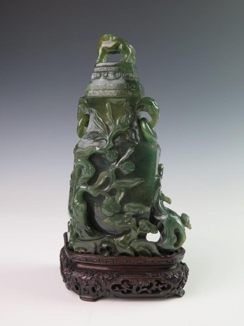 Chinese Carved Jadeite Vase w/ Cover