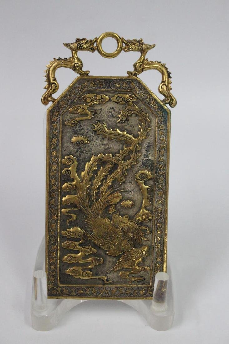 Chinese Tang Style Gilt Bronze Plaque