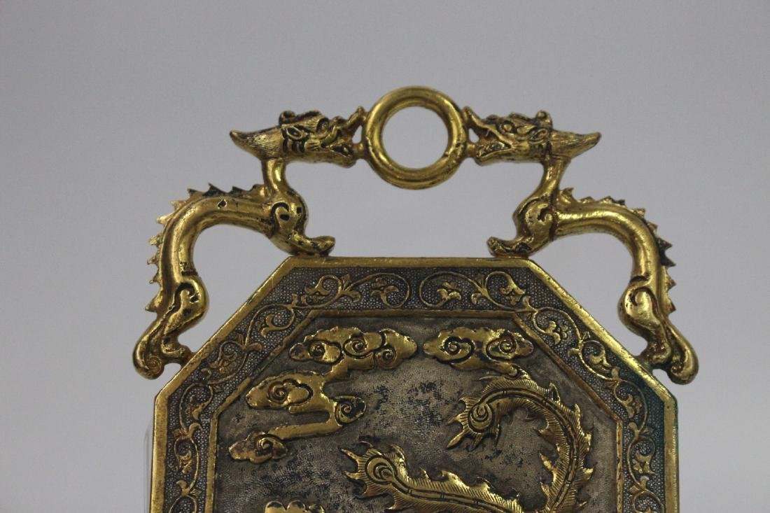 Chinese Tang Style Gilt Bronze Plaque - 2