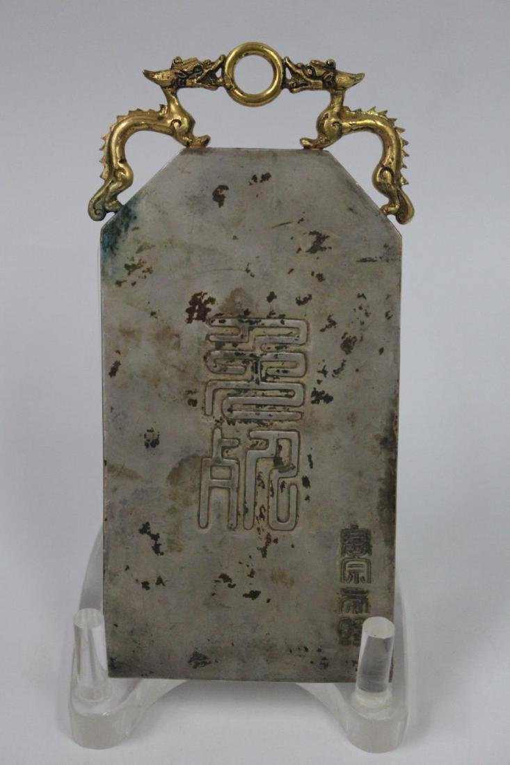 Chinese Tang Style Gilt Bronze Plaque - 6