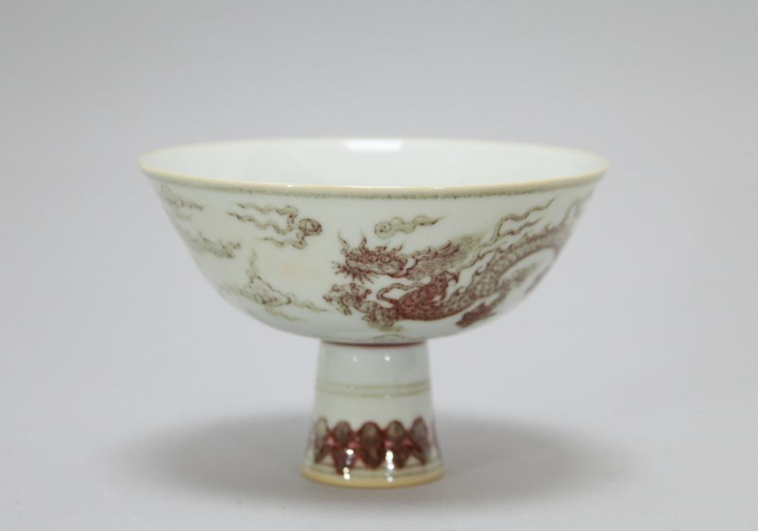 Chinese Copper Red Porcelain Cup