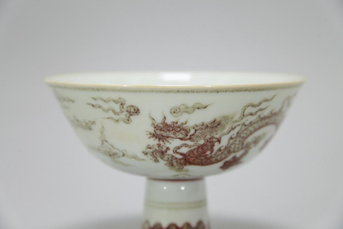 Chinese Copper Red Porcelain Cup - 2