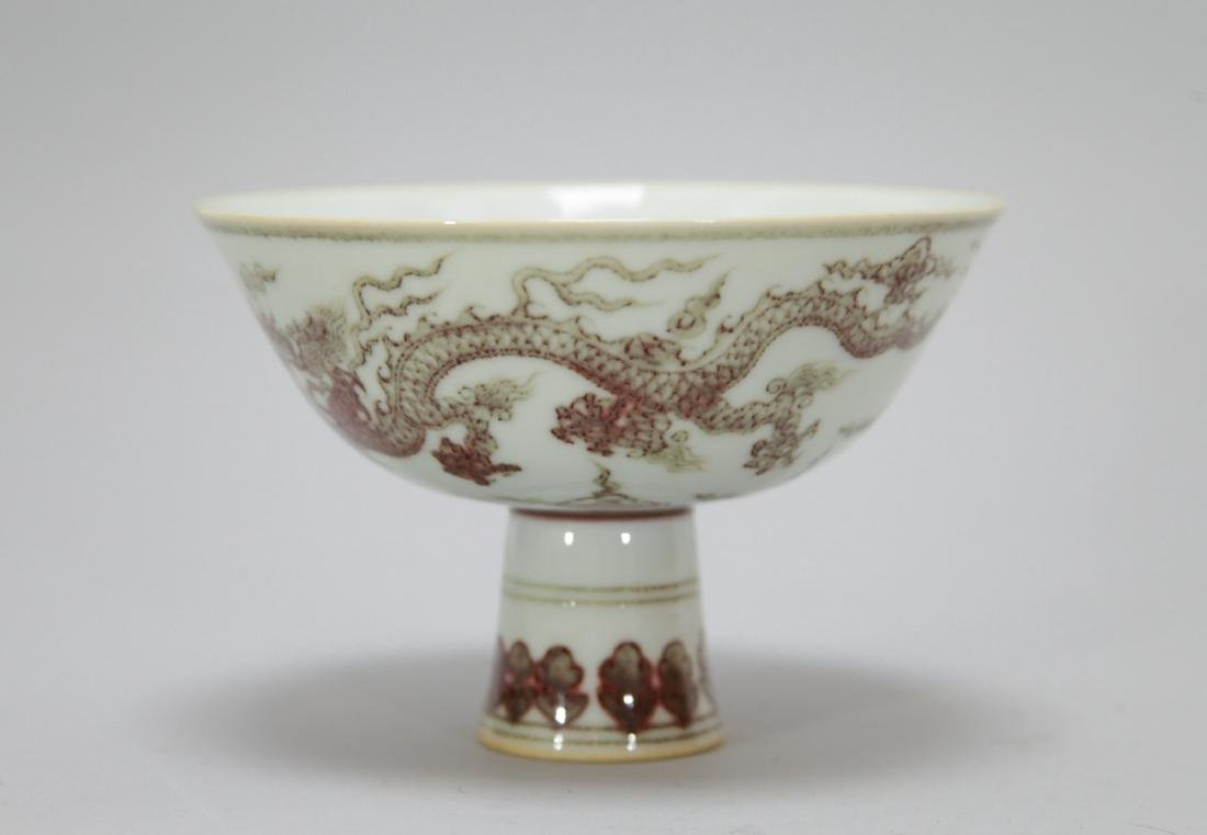 Chinese Copper Red Porcelain Cup - 3