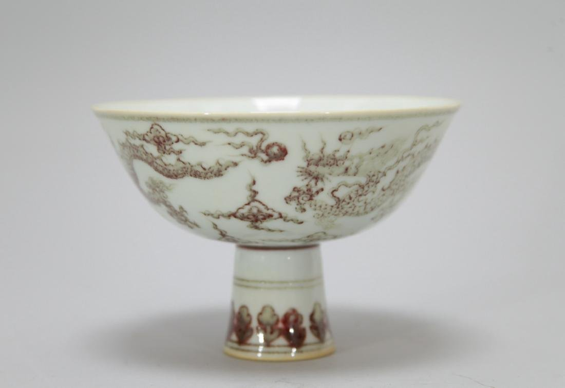 Chinese Copper Red Porcelain Cup - 4
