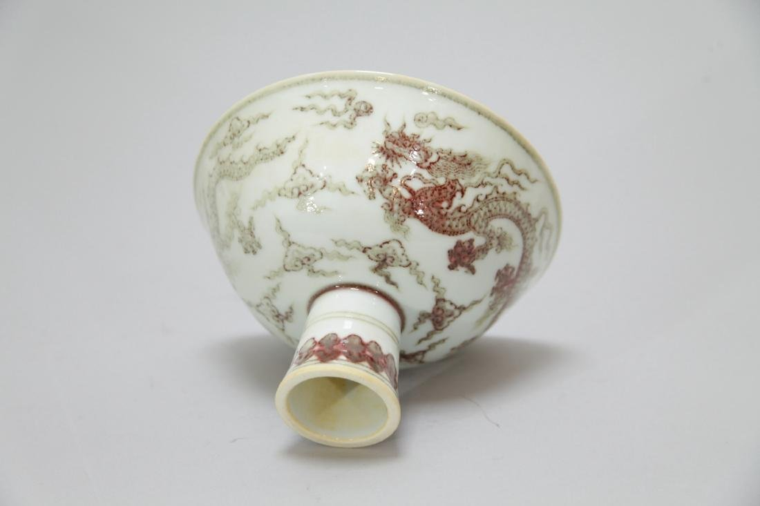 Chinese Copper Red Porcelain Cup - 6