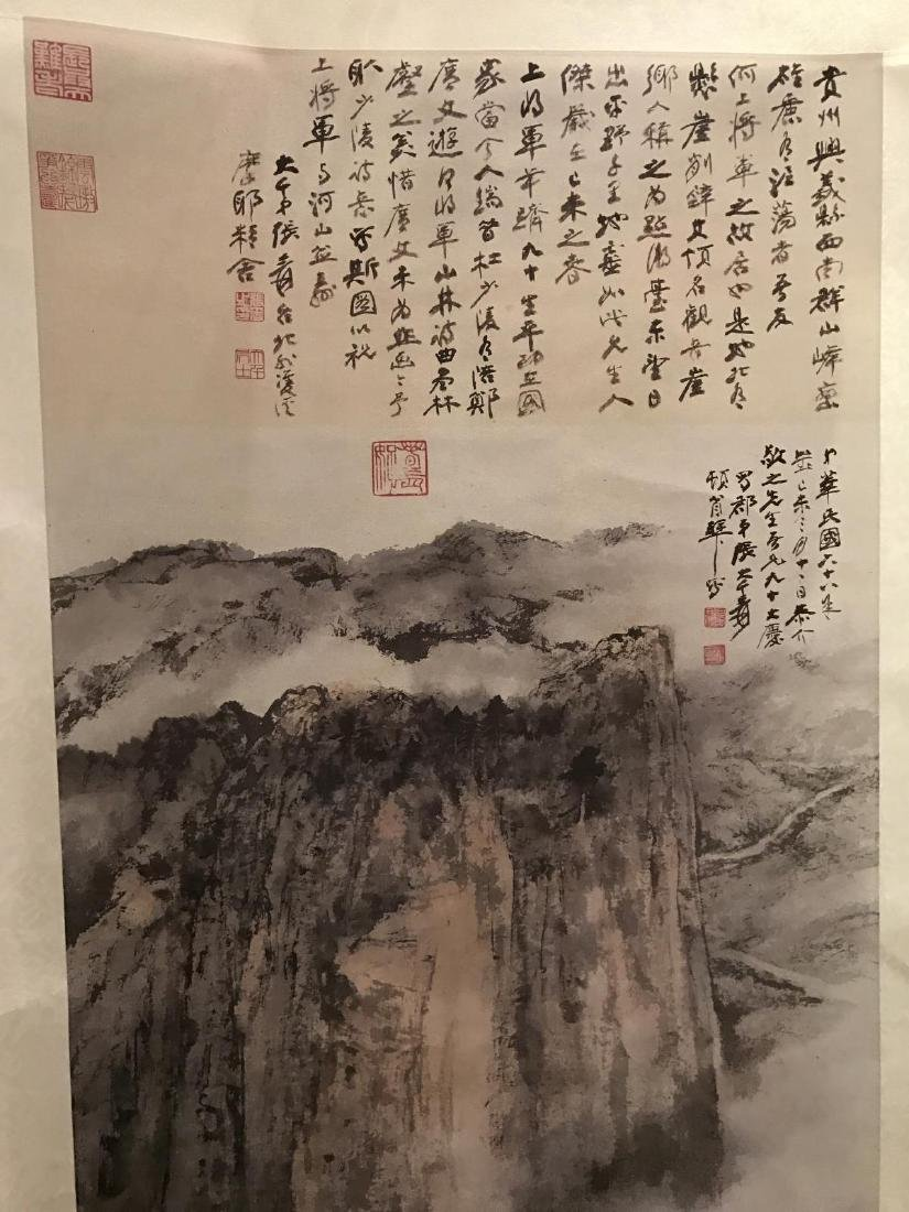 Chinese Ink Scroll PPrinting