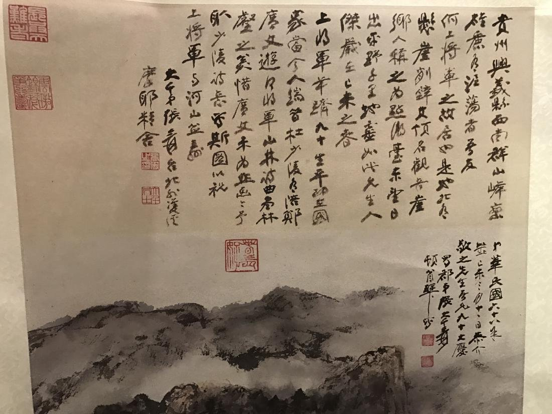 Chinese Ink Scroll PPrinting - 2