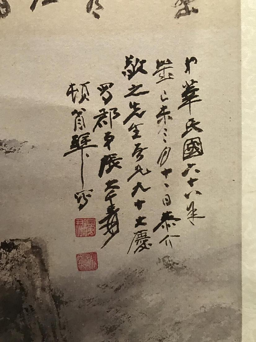 Chinese Ink Scroll PPrinting - 4
