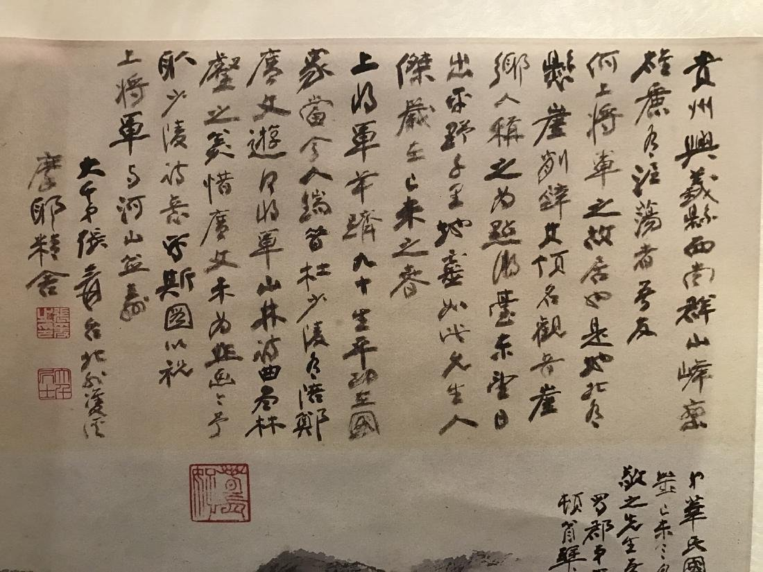 Chinese Ink Scroll PPrinting - 6