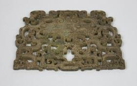 Chinese Carved Jade Dragon Plaque
