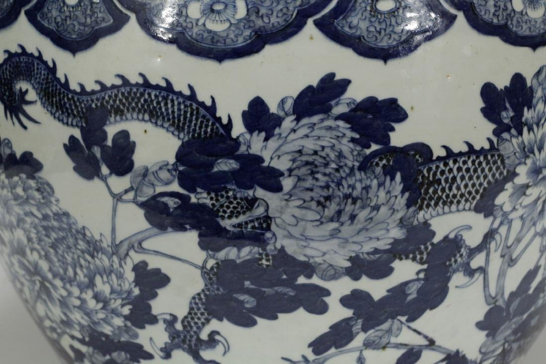 Chinese Blue/White 19th C. Porcelain Fish Bowl - 2
