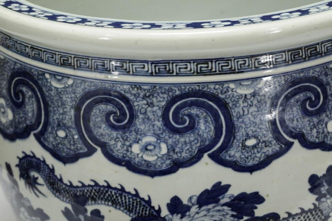 Chinese Blue/White 19th C. Porcelain Fish Bowl - 3