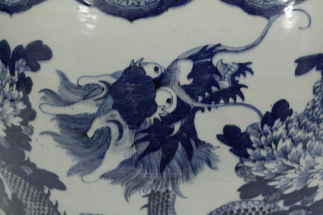 Chinese Blue/White 19th C. Porcelain Fish Bowl - 5