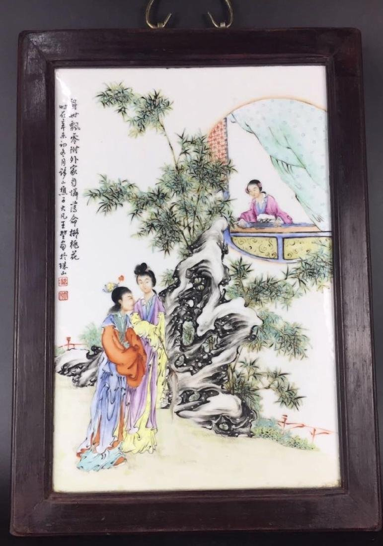 Chinese Famille Rose Porcelain Plaque, Signed
