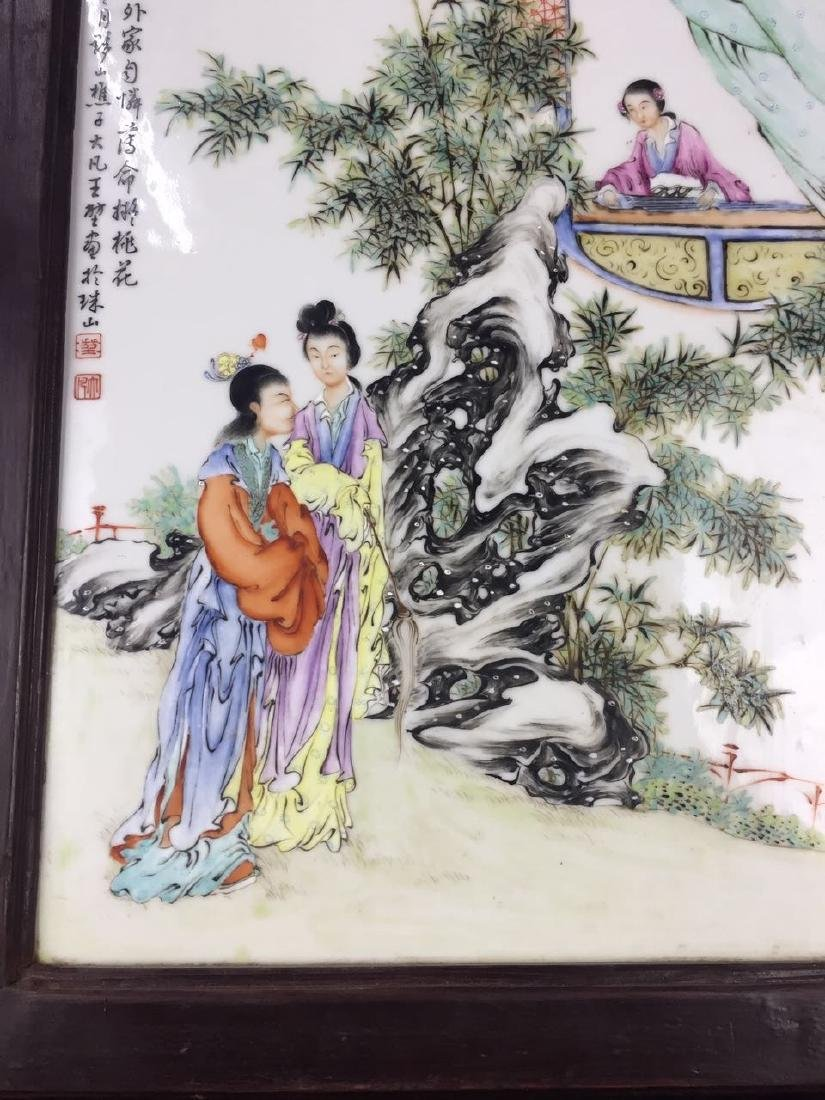 Chinese Famille Rose Porcelain Plaque, Signed - 2