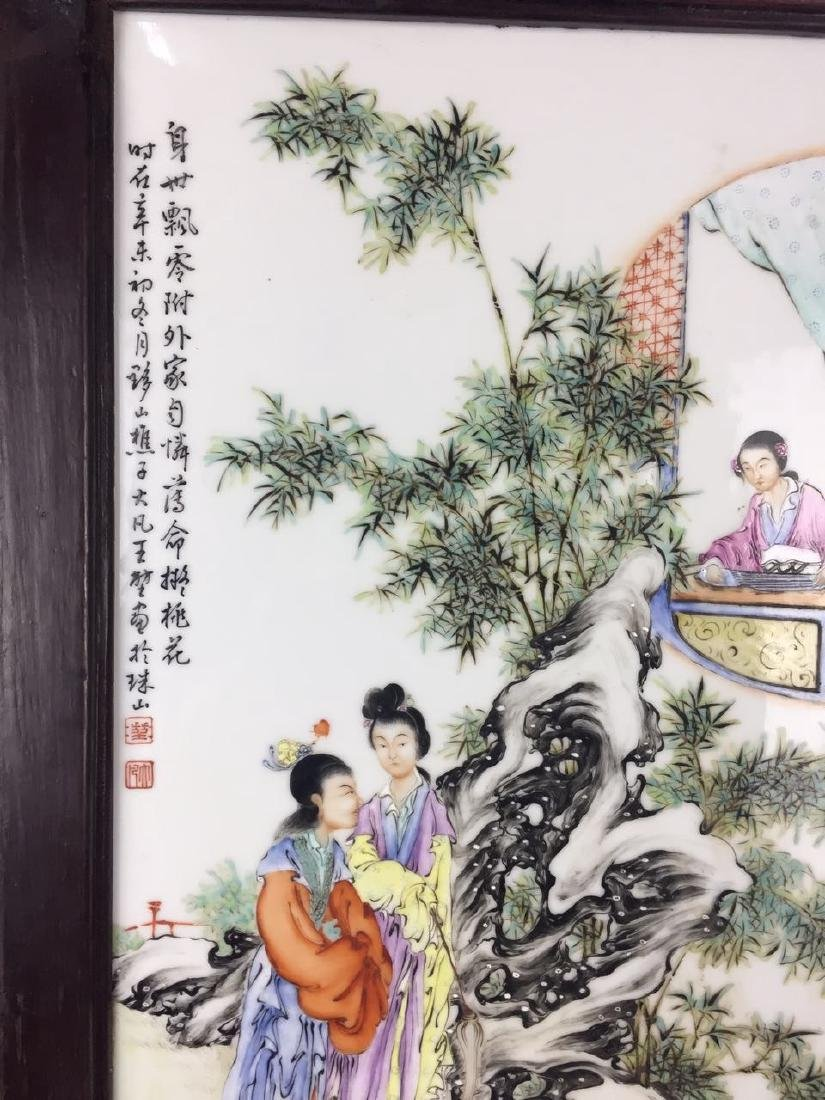 Chinese Famille Rose Porcelain Plaque, Signed - 3