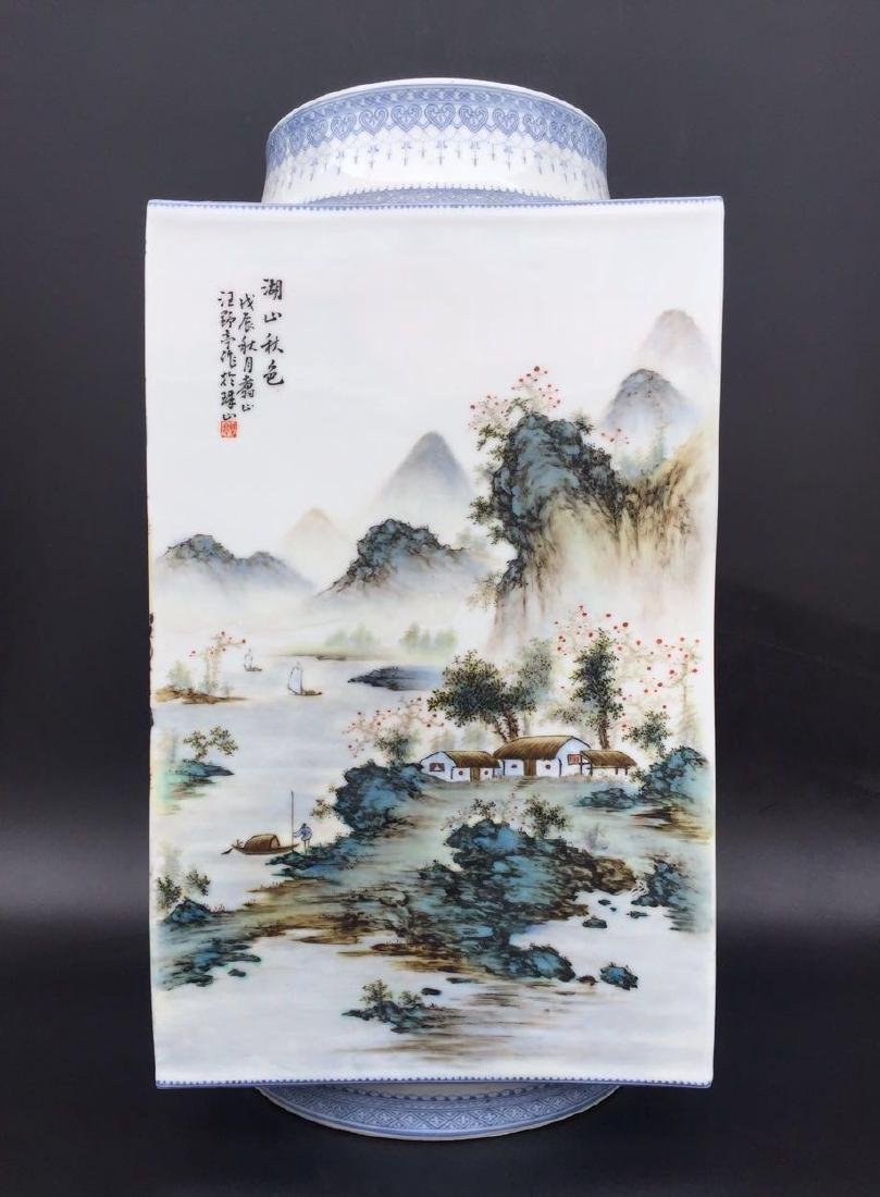 Chinese Famille Rose Square Vase, Signed - 2